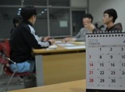 금강대학교 취업동아리, 학생의 주도적인 취업 준비