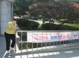 작지만 값진 나눔 : 금강대학교 헌혈 행사